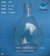 1700ml圆球玻璃酒瓶