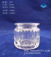 100ml竖条储物玻璃罐