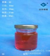 60ml玻璃蜂蜜瓶