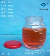 100ml螺纹蜂蜜玻璃瓶
