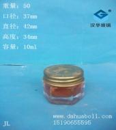 10ml膏霜玻璃瓶