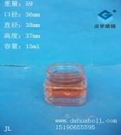 15ml方形膏霜玻璃瓶