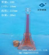 30ml铁塔玻璃许愿瓶