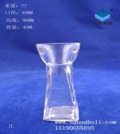 40ml迷你风信子玻璃瓶