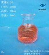 40ml玻璃小酒瓶