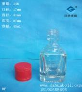 45ml方形玻璃小酒瓶