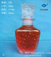 250ml钻石玻璃酒瓶
