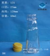 50ml麻油玻璃瓶