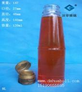 120ml锥形麻油玻璃瓶