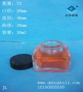 30ml方形墨水玻璃瓶