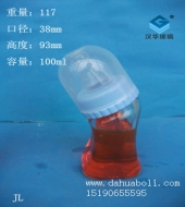 100ml婴儿专用玻璃奶瓶