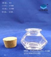 45ml许愿玻璃瓶