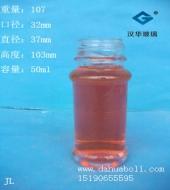 50ml调味玻璃瓶