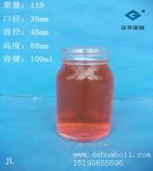 100ml枇杷膏玻璃瓶