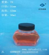 30ml玻璃墨水瓶