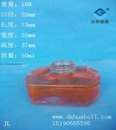 50ml玻璃墨水瓶