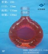 125ml保健酒玻璃瓶
