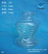 120ml玻璃酒精灯瓶