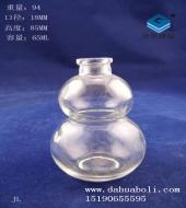 65ml葫芦玻璃瓶