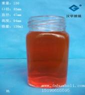 120ml方形蜂蜜玻璃瓶