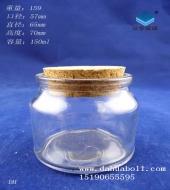 150ml玻璃密封罐