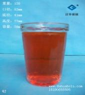 70ml玻璃杯
