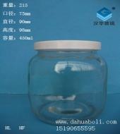 450ml玻璃组培瓶