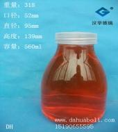 550ml组培玻璃瓶