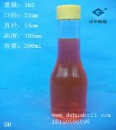 200ml玻璃饮料瓶