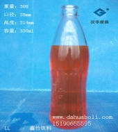 330ml玻璃汽水瓶