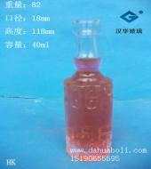 40ml玻璃香薰瓶