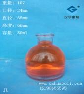 50ml香薰玻璃瓶