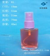 40ml玻璃香水瓶
