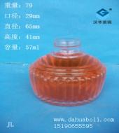 550ml墨水玻璃瓶