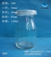 120ml高款布丁玻璃瓶