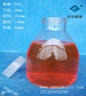 640ml玻璃组培瓶
