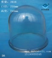 六号船用玻璃灯罩