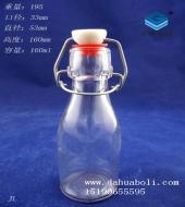 150ml圆卡扣玻璃瓶