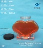 120ml墨水玻璃瓶