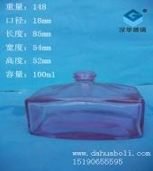 100ml喷涂玻璃瓶