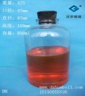 850ml玻璃组培瓶