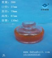 130ml玻璃墨水瓶