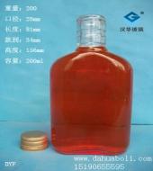200ml扁保健酒玻璃瓶