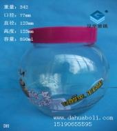 850ml烤花玻璃瓶