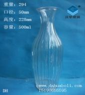 500ml小口玻璃花瓶