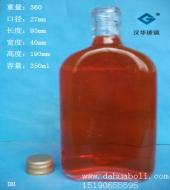350ml保健酒玻璃瓶
