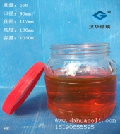 1000ml玻璃罐头瓶