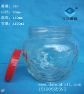 1100ml罐头玻璃瓶