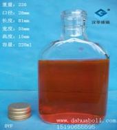 220ml玻璃扁酒瓶