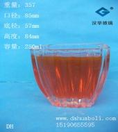 250ml水培玻璃花瓶